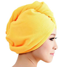 Hot Selling Coral fleece Ultra Absorbent Super Soft Woman Bathroom Drying microfiber hair towel