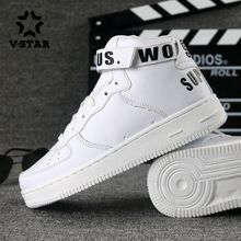 Newest cheap good quality popular leather mens white wide lightweight skate shoes on sale