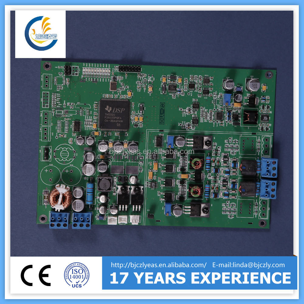 CZLY advanced DSP 8.2Mhz RF EAS main board CZ5000