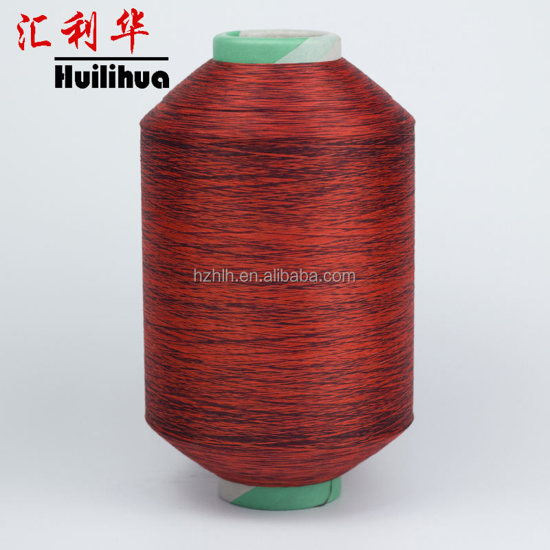Colorful Melange Spun Polyester Sewing Thread Yarn For Overlock Sewing