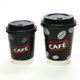custom 8oz 12oz 16oz double wall hot drinking paper cups with plastic lids factory wholesale