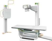 China DR system high frequency digital x-ray machine price MSLHX06
