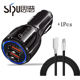 SIPU Brand new made in China electric fast car charger