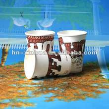 paper cup for ice cream
