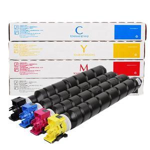 High quality compatible kyocera taskalfa 2552 3252 toner cartridge tk-8349 tk8349 tk 8349