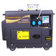 Home Use Silent 5KVA Diesel Generator air-cooled