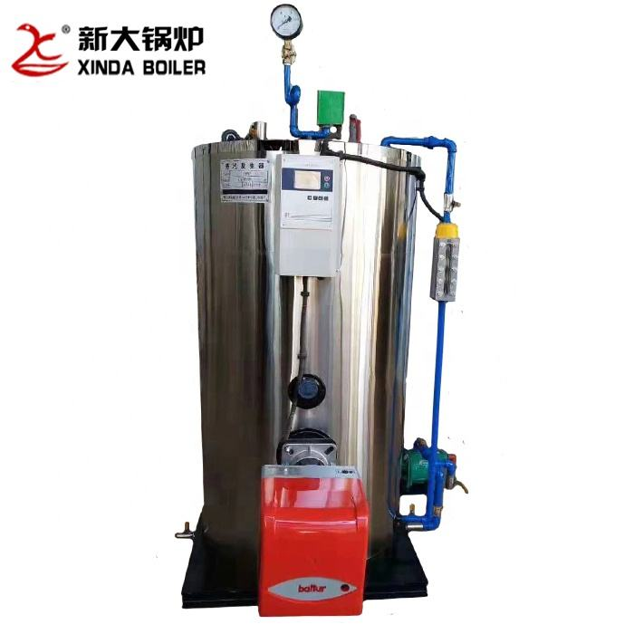 Vertical Small Mini 200 kg Diesel oil or natural gas fired steam boiler with high effciecnty,200kg boiler,200kg vertical boiler