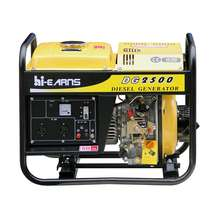 2KW Low Oil Fuel Consumption Diesel Generator For Sale