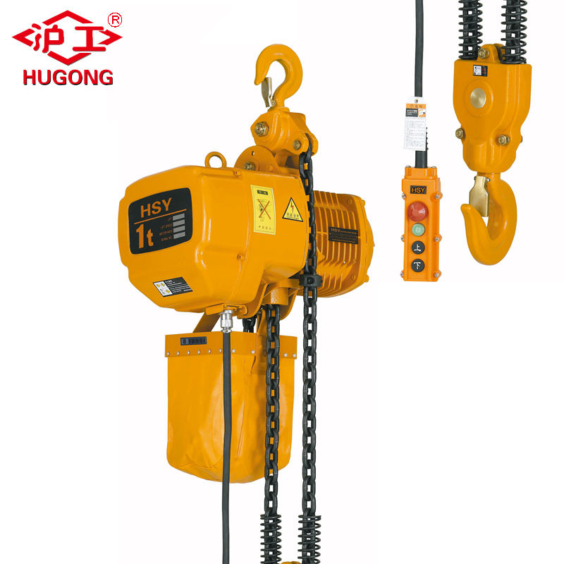 Small electrical block lifting electrical chain hoist
