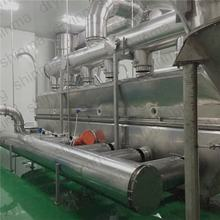 ZLG Compound Fertilizer Vibratory Fluid Bed Drying Machine/vibrating fluid bed dryer