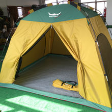 6-Person Family Camping Tent Instant Cabin With Rainfly for Outdoor,