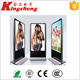 Photo Booth Advertising Display Lcd Portable Photo Booth Chinese Bus Lcd Advertising Display Made In China