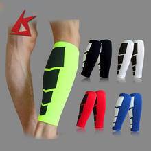 KS-HT002#Hot sale Lycra Calf Knee Sleeve brace for Running Sports