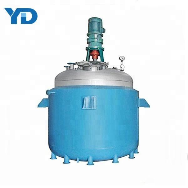 Chemical Reactor for Making Liquid NPK Fertilizer