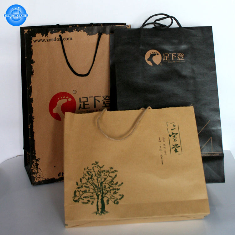 cheap custom small flat handle kraft paper gitf bag with logo print