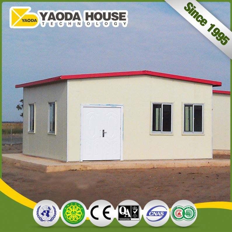 安い価格セールス鋼プレハブ中国ハウス建物企業