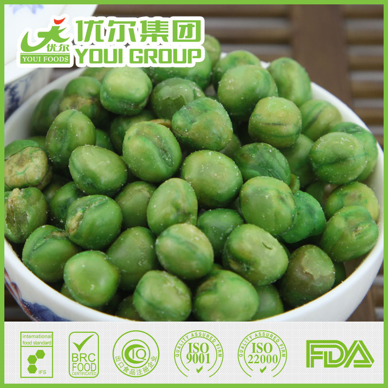 Горячая распродажа оригинальный вкус зеленый горошек / жареные зеленый горошек закуски для продажи