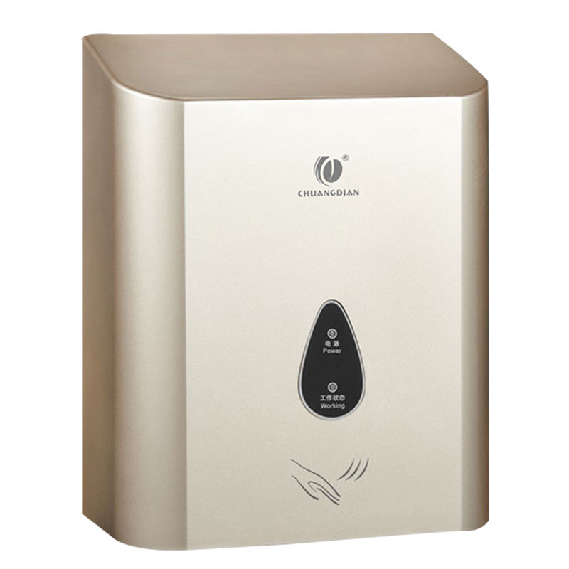Sensor Automatic Motor Wall Mounted High Speed Hand Dryer With UV Light CD-618