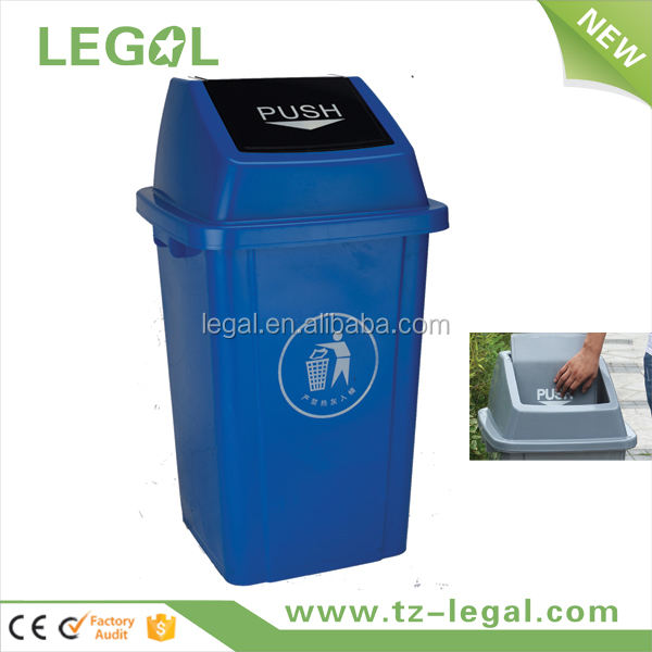40 litres bin plastic wholesale stackable trash bin with swing lid