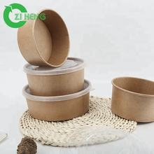 High quality food grade custom logo printed disposable rice bowl 13oz kraft paper soup bowl for taking away