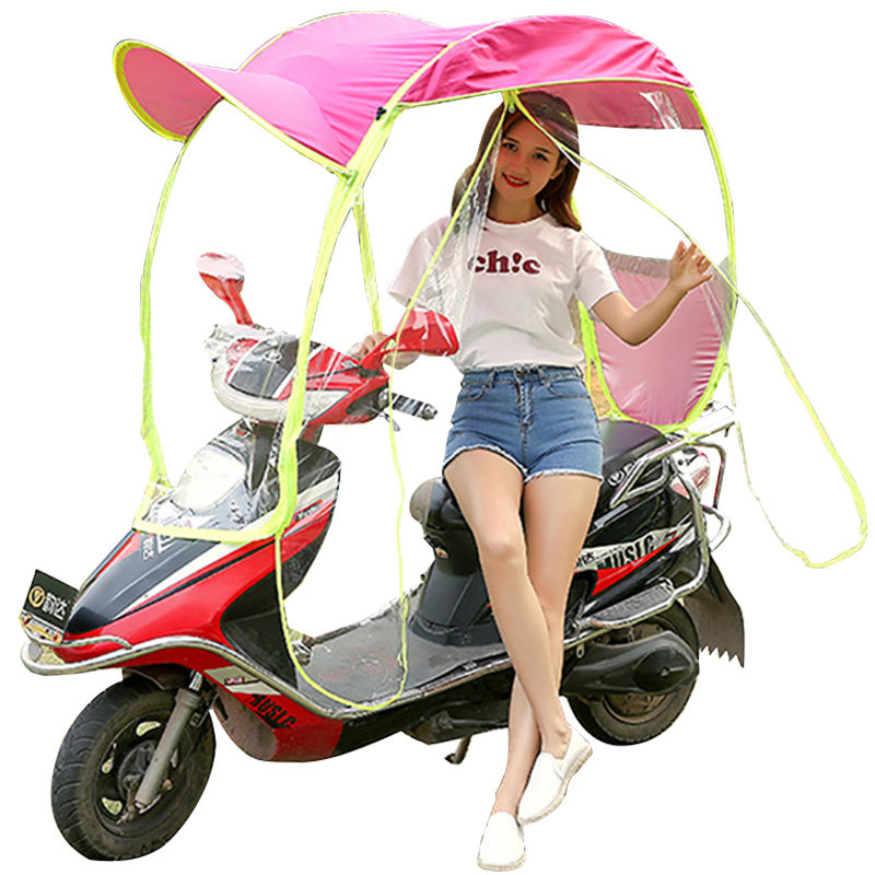 A18 fashion style windproof electric bike umbrella for scooter bicycle umbrella