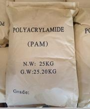 Well Sell  Anionic polyacrylamide