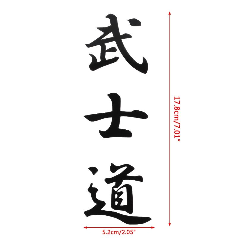 Magic Kanji Japanese Character Vinyl Decal Sticker Car Window Truck Decor