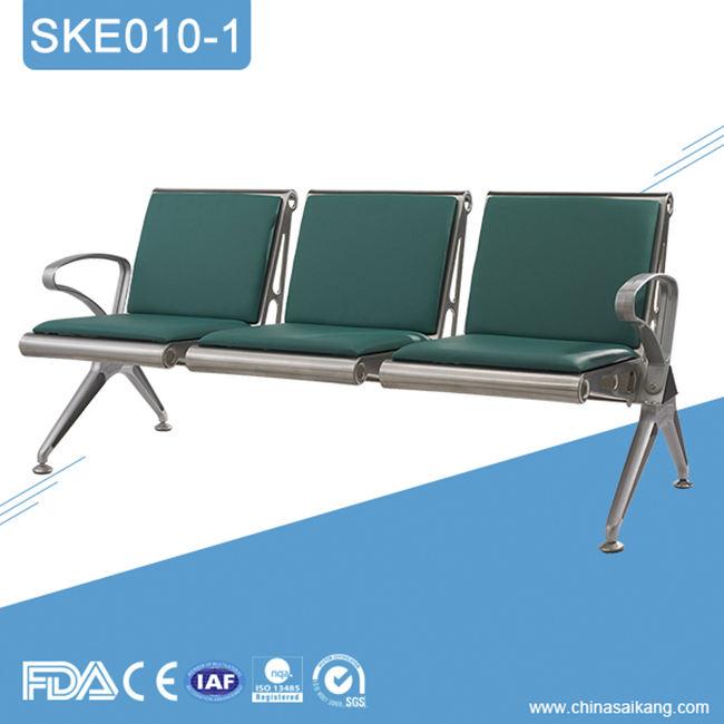 SKE010-1 PU 시트 쿠션으로 편안한 트리 트먼트 대기 의자
