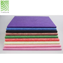 Tianjie Acoustic panels Factory Office furniture energy saving 100% polyester acoustic baffles panel
