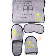 High Quality Airline Amenity Kit Travel Set