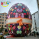 High quality giant 15m high inflatable easter egg for Easter decoration