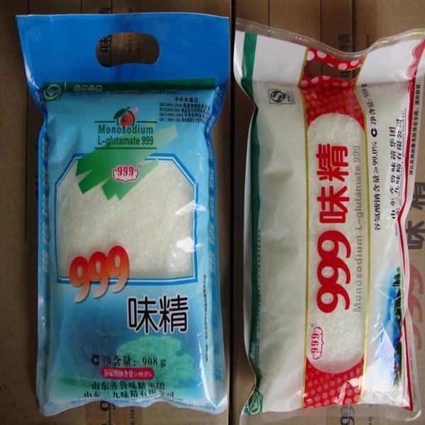 Vender 30 de malha de 99% de pureza glutamato monossódico/msg/Ajinomoto