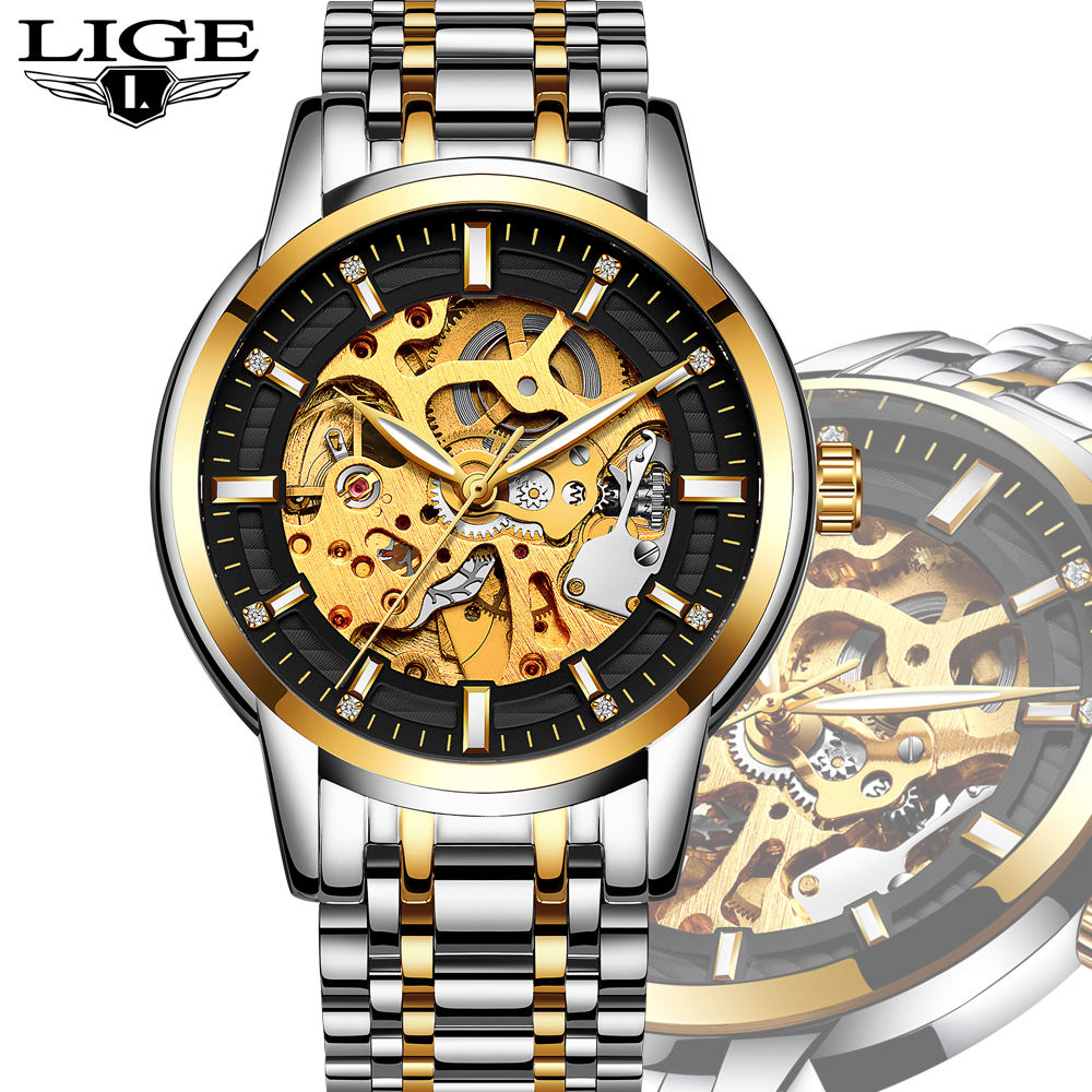 LIGE LG9848C-Gold&Black Top Brand Automatic Mechanical Men's Watch Business Casual Watch Suit Waterproof Men's Watches