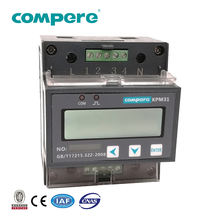 KPM31 RS485 Multifunction single phase digital din rail electricity meter