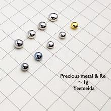 Mini Very Precious Metal  Elements 1g Ruthenium Rhodium Palladium Silver Osmium Iridium Platinum Gold Rhenium Metal