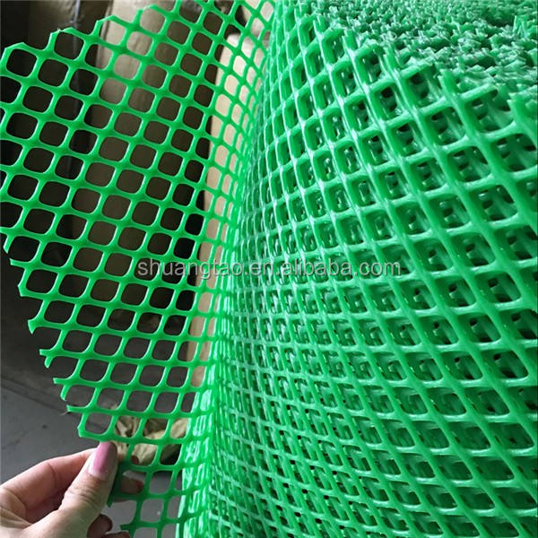 Factory directly sales Plastic mesh, plastic net for fence, chicken and farm