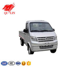 Dongfeng chassis QILIN tops cargo pickup  Made in China