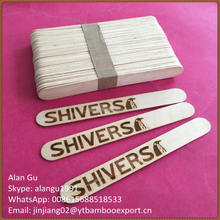 wholesale 15cm wooden waxing applicator sticks with printed brand logo