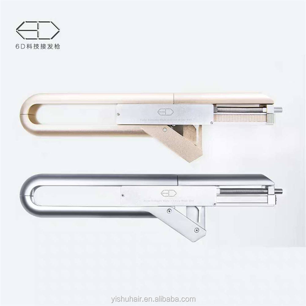 The great inventions of 6D high end tecnoly hair extension gun without glue charging of salon equipment in china in china