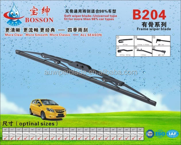 Windshield Clean Fast/Quick Easy Shine Car Auto Drying Wiper Blade Squeegee Cleaning Cleaner Glass Window for car