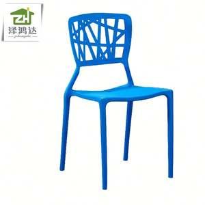 Color puede ser customered partido plástico silla y Eames silla de plástico