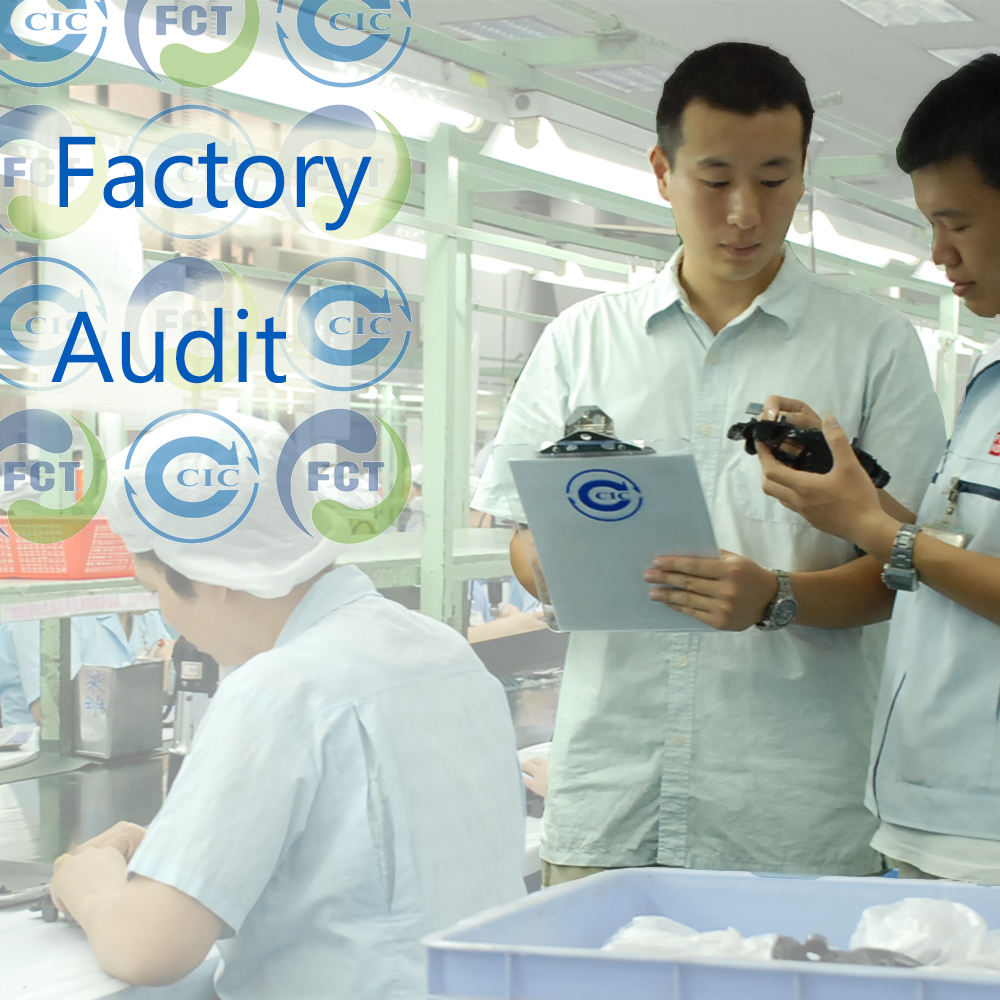 supplier and factory audit /supplier factory inspection