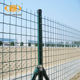 Oman fence factory direct sale highway fence,welded wire mesh PVC coated holland fence