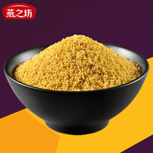 Wholesale Products Organic Millet with Premium Grade