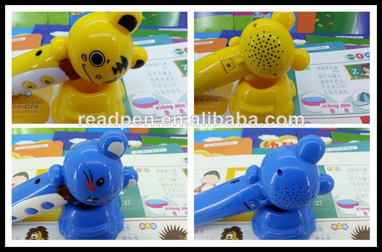 образования обучения машины игрушки дети умные говорить ручки