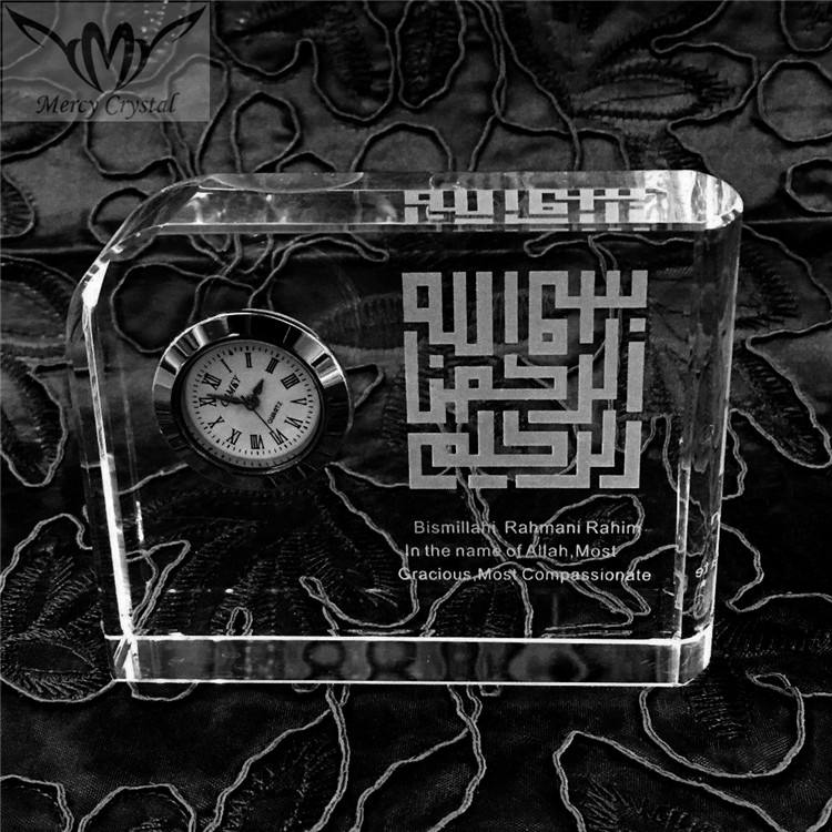 Clear Engraved Islamic Crystal Clock for Islamic Arabic Gift
