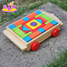 2016 top fashion kids wooden building block car W13C016