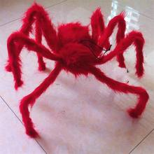 The latest terror spider for Halloween