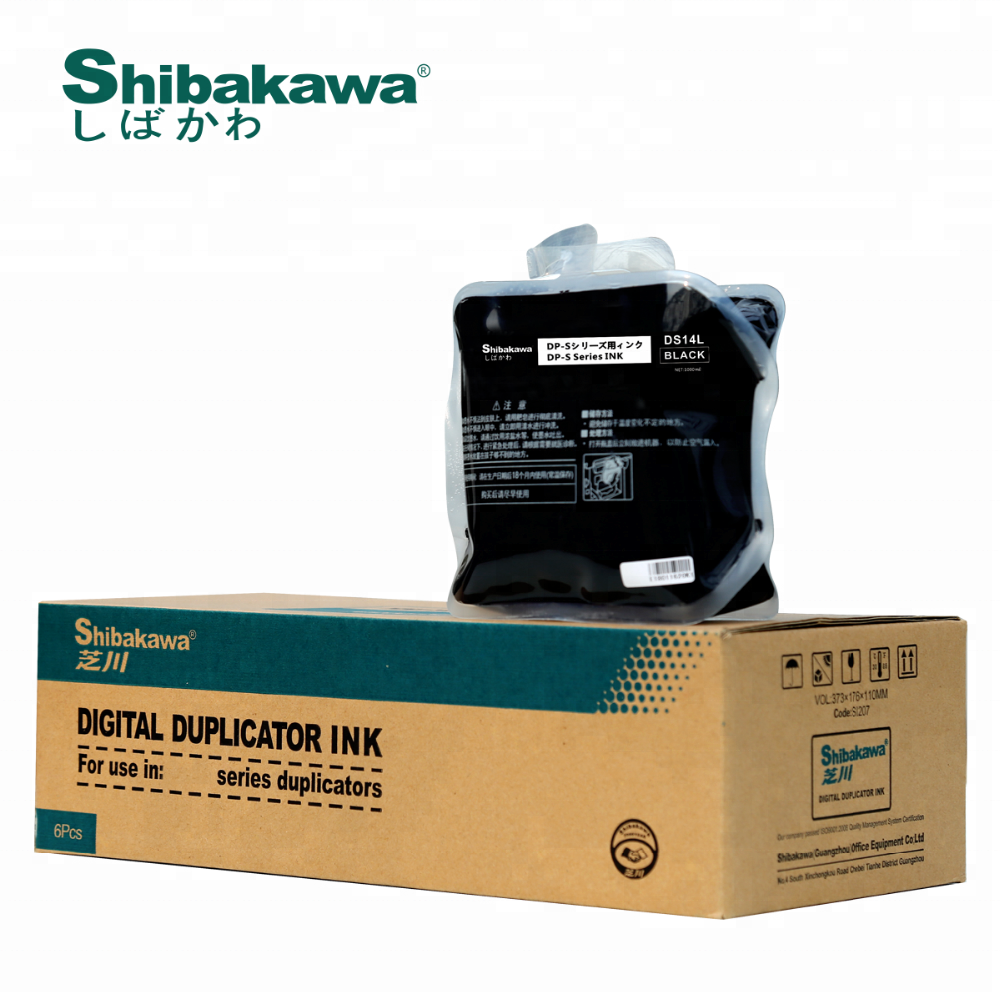 duplos ink office document ink