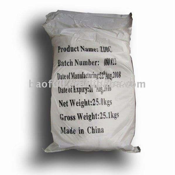 wholesale research chemicals / Rubber Accelerator CA (DPTU) / CAS No:102-08-9